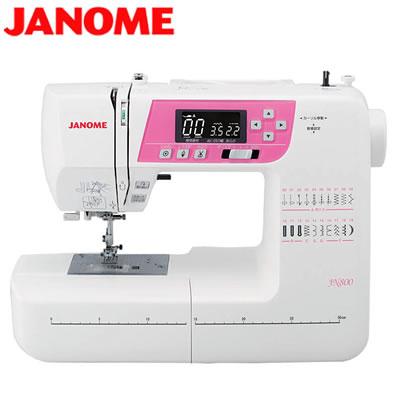 【返品OK!条件付】ジャノメ ミシン コンピュータミシン JN800 自動糸調子 自動糸切り ハードケース・ワイドテーブル付 JANOME 【KK9N0D18P】【120サイズ】