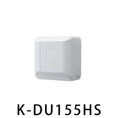 【返品OK!条件付】オーケー器材 K-DU155HS ドレンポンプキット 中揚程タイプ (1.5m・100V)・配管スペーサ付 / ルームエアコン壁掛専用 【KK9N0D18P】【80サイズ】