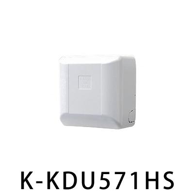 【返品OK!条件付】オーケー器材 K-KDU571HS ドレンアップキット 低揚程タイプ (1m・100V) / ルームエアコン壁掛専用 【KK9N0D18P】【80サイズ】