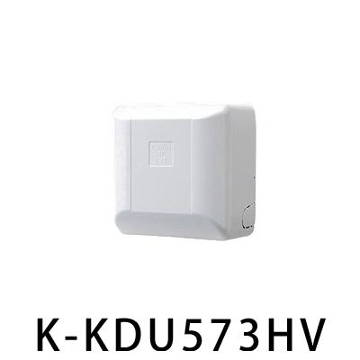 【返品OK!条件付】オーケー器材 K-KDU573HV ドレンアップキット 低揚程タイプ (1m・200V)・配管スペーサ付 / ルームエアコン壁掛専用 【KK9N0D18P】【80サイズ】