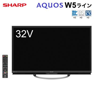 【返品OK!条件付】シャープ 32V型 液晶テレビ アクオス W5ライン LC-32W5 【KK9N0D18P】【160サイズ】