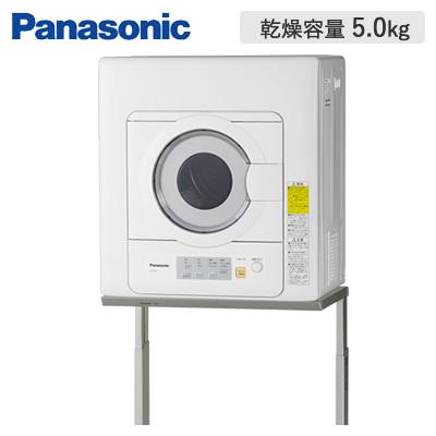 【キャッシュレス5%還元店】【返品OK!条件付】パナソニック 衣類乾燥機 NH-D503-W ホワイト 乾燥容量 5.0kg 【KK9N0D18P】【220サイズ】