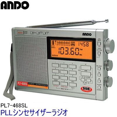 【キャッシュレス5%還元店】【返品OK!条件付】ANDO PLLシンセサイザーラジオ PL7-468SL 【KK9N0D18P】【60サイズ】