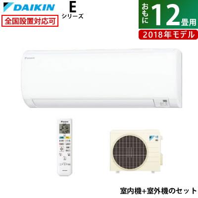 【返品OK!条件付】ダイキン 12畳用 3.6kW エアコン Eシリーズ 2018年モデル S36VTES-W-SET ホワイト F36VTES-W + R36VES【KK9N0D18P】【260サイズ】