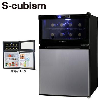 【返品OK!条件付】エスキュービズム 冷蔵庫一体型 S-cubism ワインクーラー 冷蔵庫45L/ワインクーラー23L(8本収納) SCW-208S SCW-208S ブラック・シルバー S-cubism【KK9N0D18P】【180サイズ】, イシカリグン:542557bf --- sunward.msk.ru