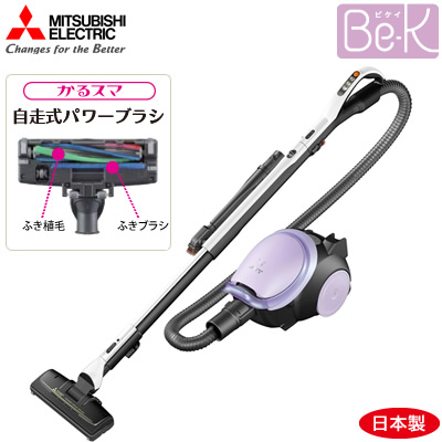 【返品OK!条件付】三菱電機 掃除機 紙パック式クリーナー Be-K ビケイ TC-GXH8P-V ラベンダー 【KK9N0D18P】【120サイズ】