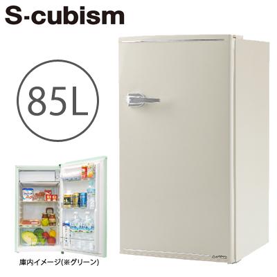 【返品OK!条件付】エスキュービズム レトロ冷蔵庫 85L 1ドア 右開き 冷蔵室85L 直冷式 製氷室付き WRD-1085W レトロホワイト S-cubism 【KK9N0D18P】【200サイズ】