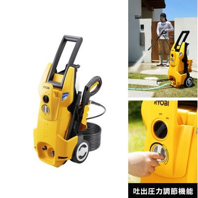 【返品OK!条件付】リョービ 高圧洗浄機 AJP-1700V 【KK9N0D18P】【140サイズ】