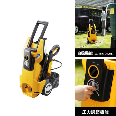 【返品OK!条件付】リョービ 高圧洗浄機 自吸機能付き AJP-1700VGQ 【KK9N0D18P】【140サイズ】