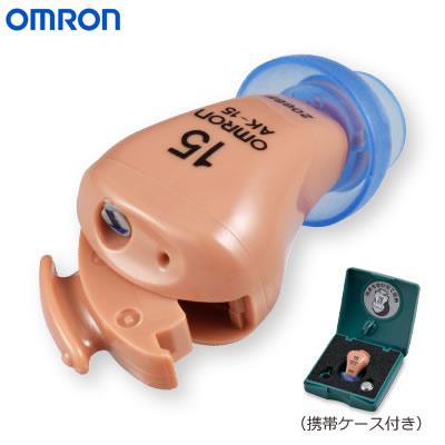 安心の30日以内返品OK 条件付 返品OK 非課税 オムロン デジタル式補聴器 軽度難聴用 KK9N0D18P 超目玉 イヤメイトデジタル AK-15 60サイズ 全品送料無料