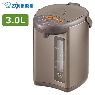 【キャッシュレス5%還元店】【返品OK!条件付】象印 3.0L 電気ポット マイコン沸とう電動ポット CD-WU30-TM メタリックブラウン 【KK9N0D18P】【120サイズ】