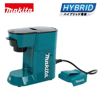 【キャッシュレス5%還元店】【返品OK!条件付】マキタ 充電式コーヒーメーカー CM500DZ 【KK9N0D18P】【100サイズ】