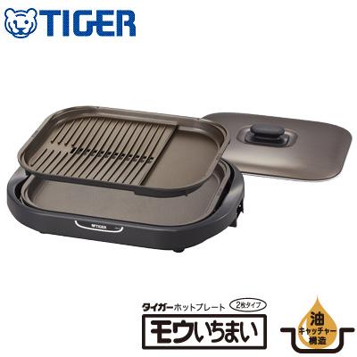 【返品OK!条件付】タイガー ホットプレート モウいちまい 2枚タイプ CRC-B200-T ブラウン 【KK9N0D18P】【100サイズ】