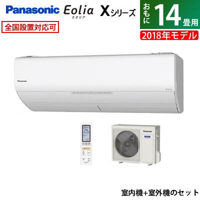 【返品OK!条件付】パナソニック 14畳用 4.0kW 200V エアコン エオリア Xシリーズ 2018年モデル CS-408CX2-W-SET クリスタルホワイト CS-408CX2-W + CU-408CX2【260サイズ】