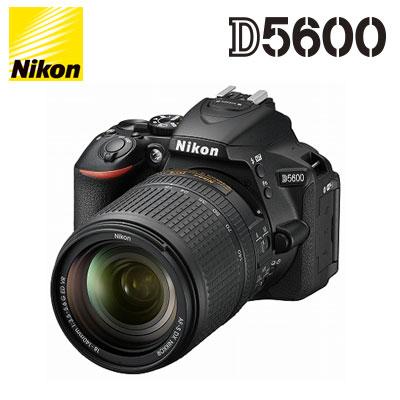 【キャッシュレス5%還元店】【返品OK!条件付】ニコン デジタル一眼レフカメラ D5600 Nikon 18-140 VR レンズキット D5600-18-140-VR-BK 【KK9N0D18P】【80サイズ】