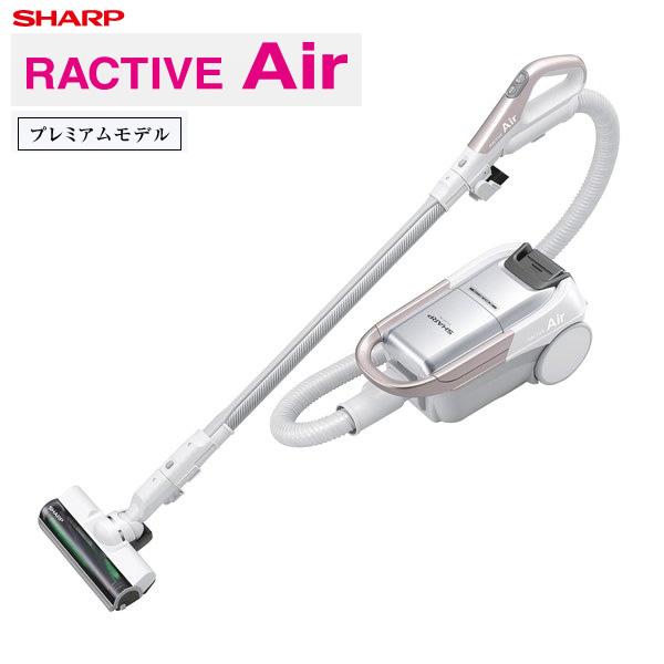 【返品OK!条件付】シャープ 掃除機 紙パック式 RACTIVE Air プレミアムモデル コードレスキャニスター紙パック式掃除機 EC-AP700-N ゴールド系 【KK9N0D18P】【120サイズ】