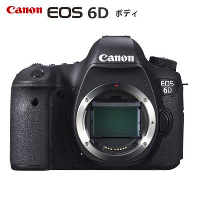【返品OK!条件付】キヤノン デジタル一眼レフカメラ EOS 6D ボディ EOS6D 【KK9N0D18P】【100サイズ】