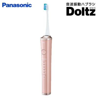 【返品OK!条件付】パナソニック 音波振動ハブラシ ドルツ 充電式 電動歯ブラシ EW-DP51-P ピンク 【KK9N0D18P】【60サイズ】
