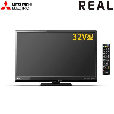 【返品OK!条件付】三菱電機 液晶テレビ 32V型 リアル LB8シリーズ LCD-32LB8 【KK9N0D18P】【160サイズ】