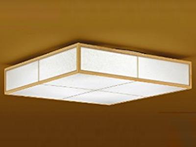 【返品OK!条件付】東芝 10畳 LED シーリングライト 照明 白色+電球色 調光・調色タイプ プルスイッチレス LEDH84581-LC 【KK9N0D18P】【140サイズ】