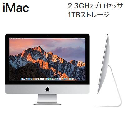 【返品OK!条件付】Apple 21.5インチ iMac Intel Core i5 2.3GHz 1TB MMQA2J/A MMQA2JA アップル 【KK9N0D18P】【160サイズ】