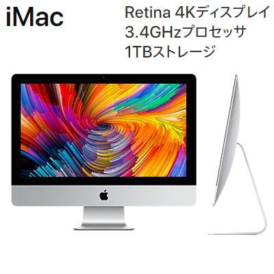 【返品OK!条件付】Apple 21.5インチ iMac Intel Core i5 3.4GHz 1TB Fusion Drive Retina 4Kディスプレイモデル MNE02J/A MNE02JA アップル 【KK9N0D18P】【160サイズ】