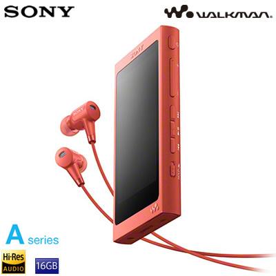 ソニー ウォークマン Aシリーズ 16GB ポータブルオーディオプレーヤー ハイレゾ対応 NW-A45HN-R トワイライトレッド