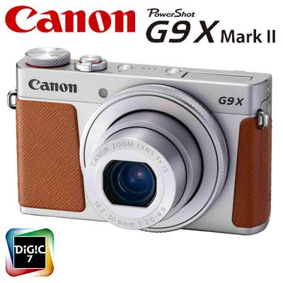 【キャッシュレス5%還元店】【返品OK!条件付】キヤノン コンパクトデジタルカメラ PowerShot G9 X Mark II パワーショット デジカメ コンデジ PSG9X-MARKII-SL シルバー 1718C004 【KK9N0D18P】【80サイズ】