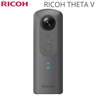 【返品OK!条件付】リコー デジタルカメラ リコー・シータV RICOH THETA V 全天球撮影カメラ THETA-V メタリックグレー 360度高画質撮影 【KK9N0D18P】【80サイズ】