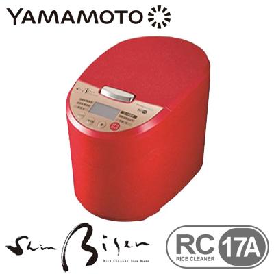 【返品OK!条件付】山本電気 家庭用精米機 5合 ライスクリーナー しん Shin Bisen YE-RC17ARD レッド 【KK9N0D18P】【120サイズ】
