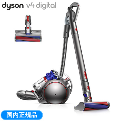 【返品OK!条件付】ダイソン 掃除機 キャニスター型 サイクロン式 クリーナー Dyson V4 Digital Fluffy+ CY29FF【KK9N0D18P】【160サイズ】