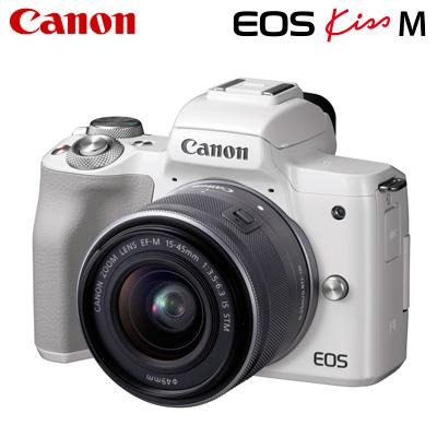 【キャッシュレス5%還元店】【返品OK!条件付】Canon キヤノン ミラーレス一眼カメラ EOS Kiss M EF-M15-45 IS STM レンズキット EOSKissM-1545LK-WH ホワイト【KK9N0D18P】【80サイズ】
