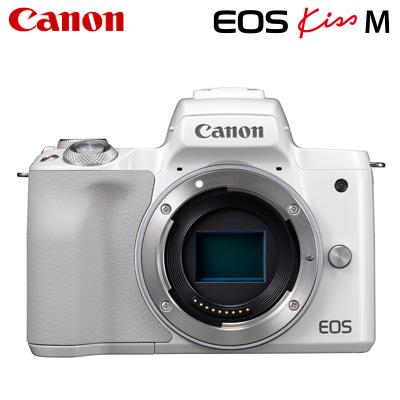 【返品OK!条件付】Canon キヤノン ミラーレス一眼カメラ EOS Kiss M ボディー EOSKissM-BODY-WH ホワイト【KK9N0D18P】【80サイズ】