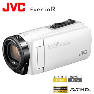【返品OK!条件付】JVC ビデオカメラ EverioR エブリオ 防水・防塵・耐衝撃 32GB GZ-R480-W シャインホワイト【KK9N0D18P】【80サイズ】
