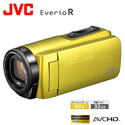 【返品OK!条件付】JVC ビデオカメラ EverioR エブリオ 防水・防塵・耐衝撃 32GB GZ-R480-Y シトロンイエロー【KK9N0D18P】【80サイズ】