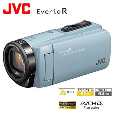 【返品OK!条件付】JVC ビデオカメラ EverioR エブリオ 防水・防塵・耐衝撃 64GB Wi-Fi 内蔵 GZ-RX680-A サックスブルー【KK9N0D18P】【80サイズ】