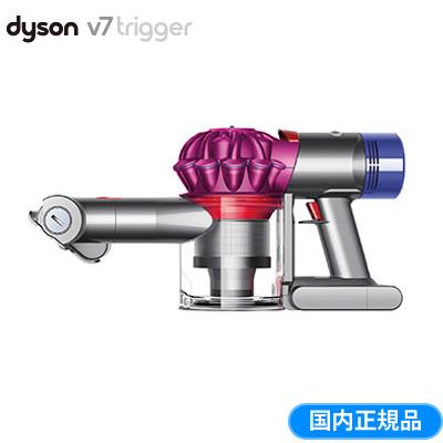 【返品OK!条件付】ダイソン 掃除機 サイクロン式 ハンディクリーナー Dyson V7 Trigger HH11MH【KK9N0D18P】【100サイズ】