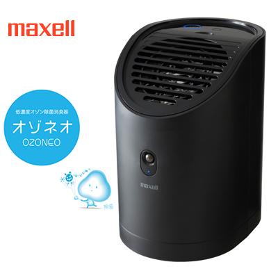 マクセル 低濃度オゾン除菌消臭器 オゾネオプラス MXAP-APL250BK ブラック