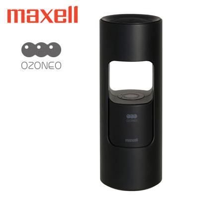 【返品OK!条件付】マクセル 低濃度オゾン除菌消臭器 オゾネオ インテリアタイプ II MXAP-AR201BK ブラック【KK9N0D18P】【80サイズ】