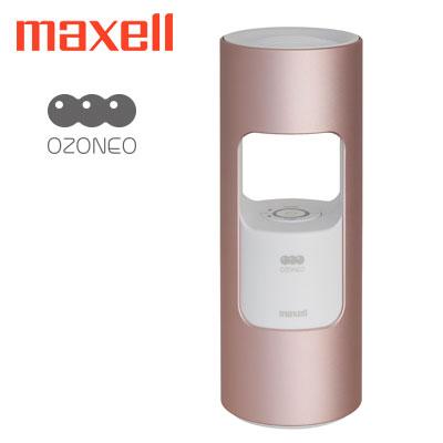 【返品OK!条件付】マクセル 低濃度オゾン除菌消臭器 オゾネオ インテリアタイプ II MXAP-AR201PS ピンク【KK9N0D18P】【80サイズ】
