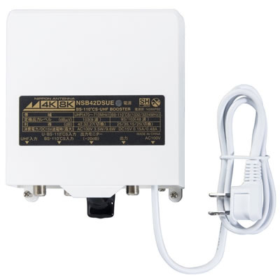 【返品OK!条件付】日本アンテナ 4K・8K対応 ブースター 電源着脱+3段階利得切換 NSB42DSUE【KK9N0D18P】【60サイズ】