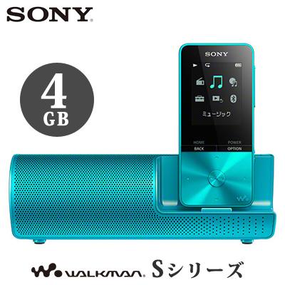 【キャッシュレス5%還元店】【返品OK!条件付】ソニー 4GB ウォークマン Sシリーズ NW-S310Kシリーズ スピーカー付属モデル NW-S313K-L ブルー 【KK9N0D18P】【80サイズ】