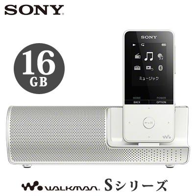 【返品OK!条件付】ソニー 16GB ウォークマン Sシリーズ NW-S310Kシリーズ スピーカー付属モデル NW-S315K-W ホワイト 【KK9N0D18P】【80サイズ】