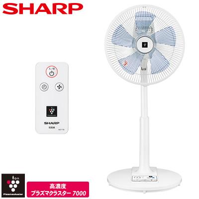 【返品OK!条件付】シャープ プラズマクラスター扇風機 リビングファン PJ-H3AS-A ブルー系【KK9N0D18P】【120サイズ】