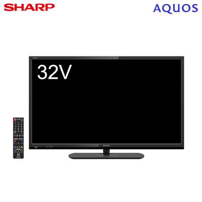 【キャッシュレス5%還元店】【返品OK!条件付】シャープ 32V型 液晶テレビ アクオス AE1ライン 2T-C32AE1【KK9N0D18P】【160サイズ】