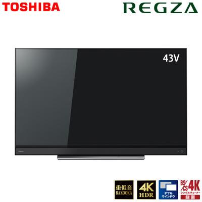 【返品OK!条件付】東芝 43V型 4K対応 液晶テレビ レグザ BM620Xシリーズ 重低音バズーカ搭載 43BM620X【KK9N0D18P】【200サイズ】