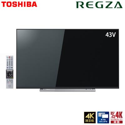 【返品OK!条件付】東芝 43V型 4K対応 液晶テレビ レグザ M520Xシリーズ タイムシフトリンク 対応 43M520X【KK9N0D18P】【200サイズ】