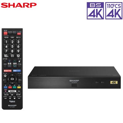 【返品OK!条件付】シャープ 4Kチューナー BS4K・110度CS4K 録画対応 4S-C00AS1【KK9N0D18P】【120サイズ】