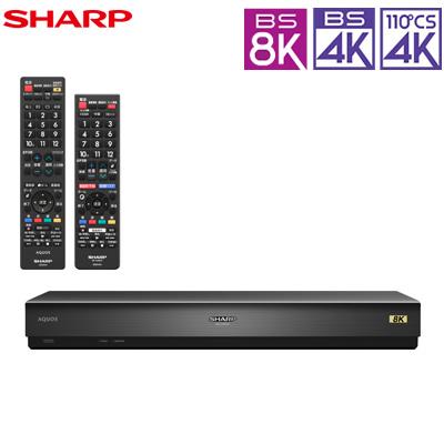 【返品OK!条件付】シャープ 8Kチューナー BS8K・BS4K・110度CS4K 録画対応 8S-C00AW1【KK9N0D18P】【120サイズ】