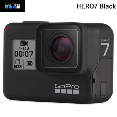 【返品OK!条件付】GoPro アクションカメラ HERO7 Black CHDHX-701-FW【KK9N0D18P】【60サイズ】
